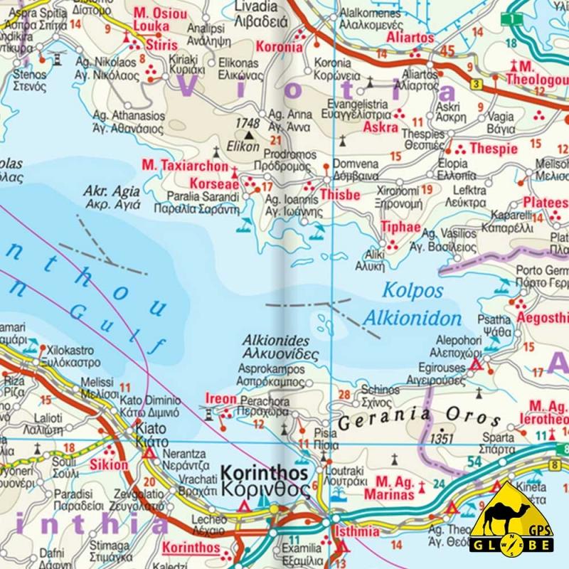 Gps Globe Carte Touristique De La Grece Au 1 650 000