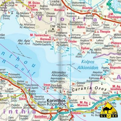 Grèce - Carte touristique - 1 : 650 000
