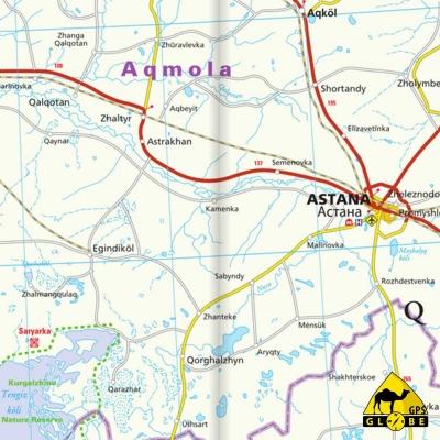 Kazakhstan - Carte voyage - 1 : 2 000 000