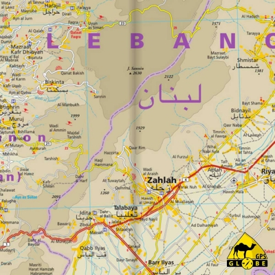 Liban - Carte touristique - 1 : 200 000