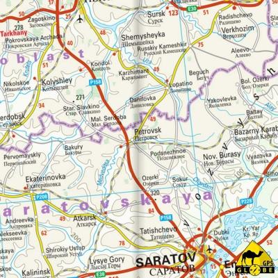 Russie (Ouest) - Carte touristique - 1 : 2 000 000