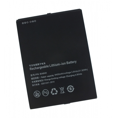 Batterie interne additionnelle - Tablette X8 4G