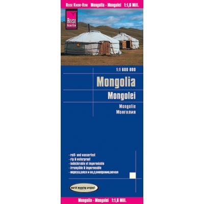 Mongolie - carte papier - 1 : 1 600 000